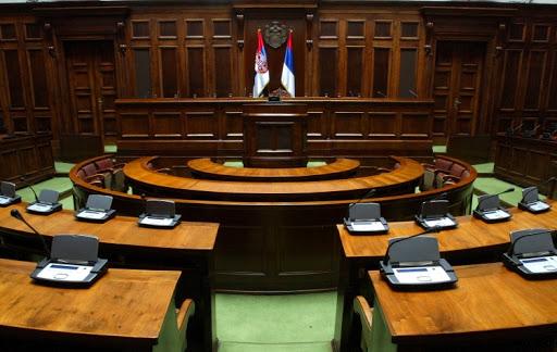 Promena dela zakona o slobodnom pristupu informacijama od javnog značaja - PraviLaw
